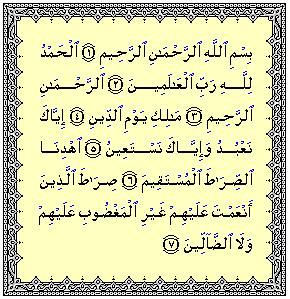al-fatihah1