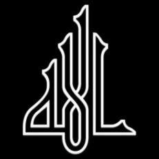 669879-6-allah-calligraphy